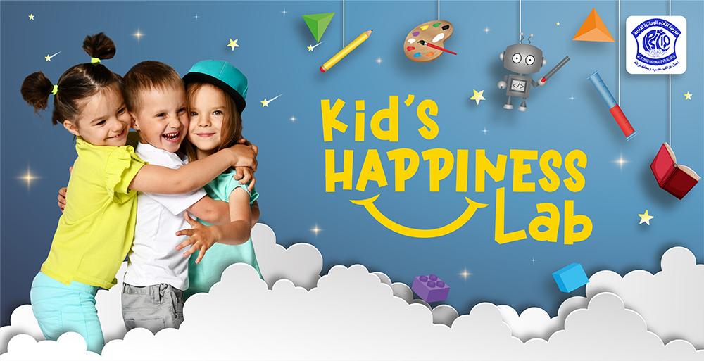 Kids Happiness Lab