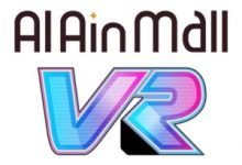 aam-vr-logo